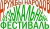 druzhby-narodov