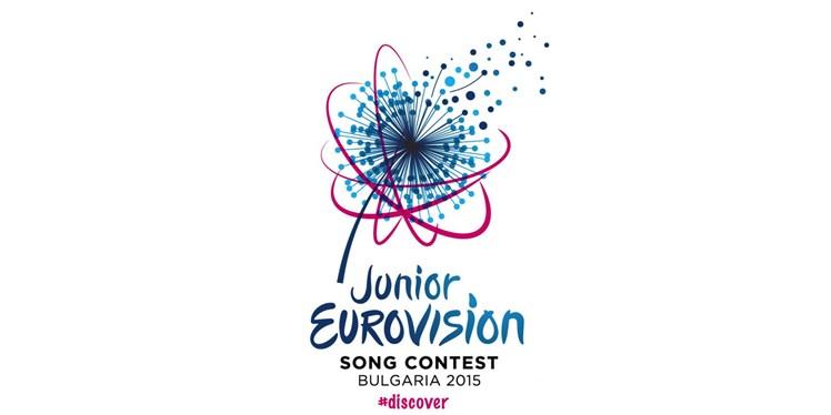 детское евровидение песни участников слушать на русском