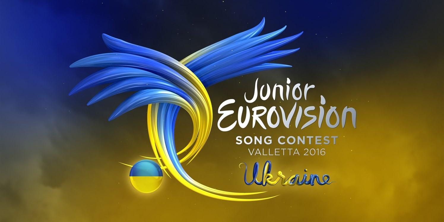 детское евровидение 2016 отборочный тур россия