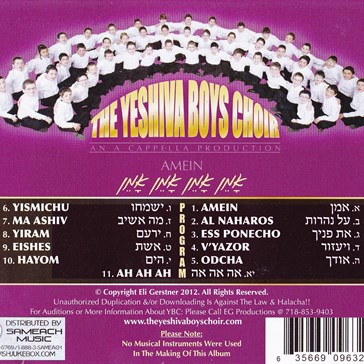 The Yeshiva Boys Choir - Amein (Acappella)