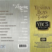 The Yeshiva Boys Choir - YBC5 - Chanukah